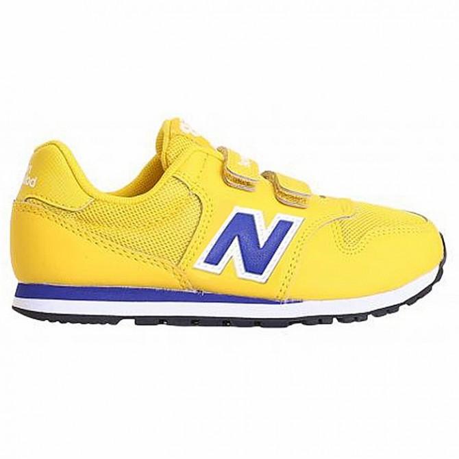 sneakers new balance jaune