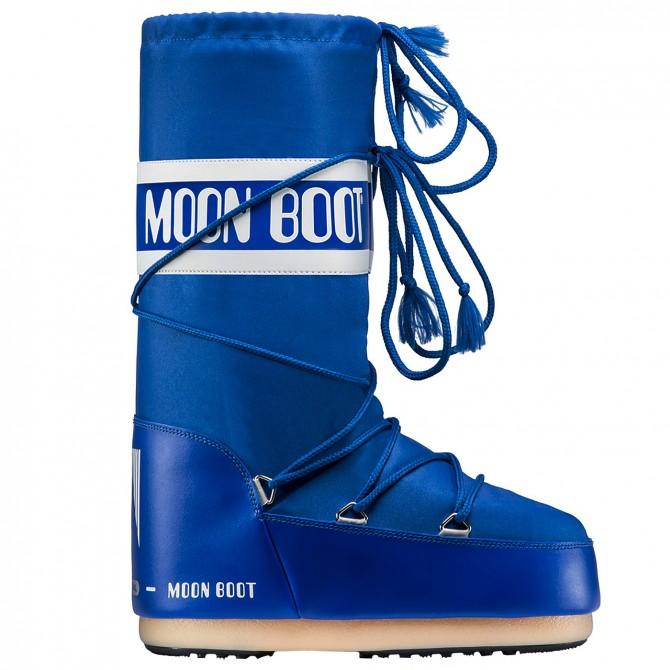 Après-ski Moon Boot Nylon Junior azul eléctrico