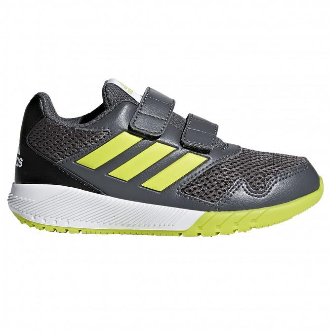 Chaussures running Adidas AltaRun Garçon gris-jaune