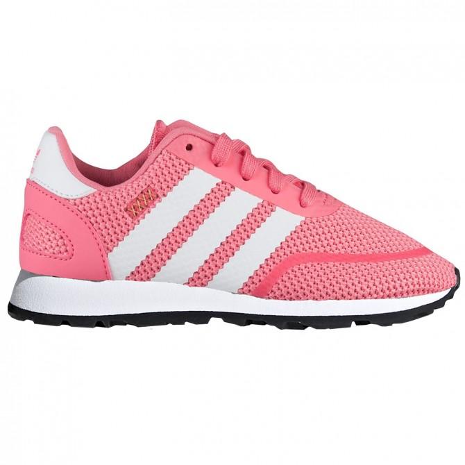 Sneakers Adidas N-5923 Junior rosa (28-35) ADIDAS ORIGINALS Scarpe moda