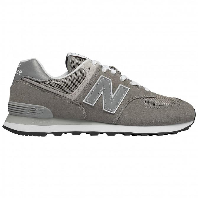 le dernier 7c7f6 2894d Sneakers New Balance 574 Man grey