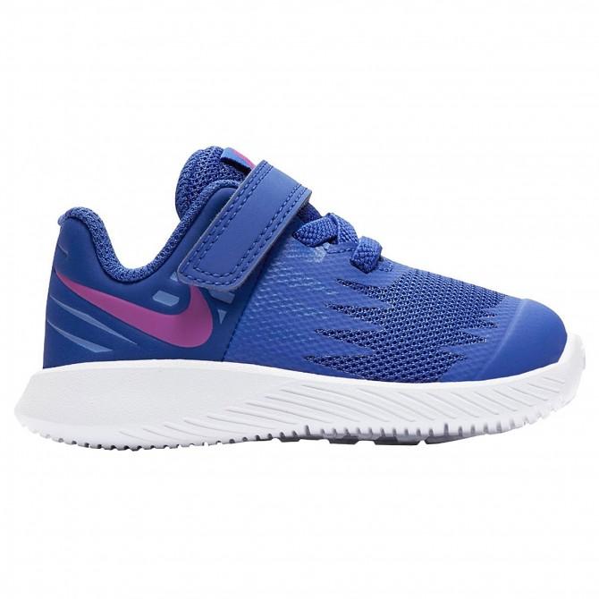 Sneakers Nike Star Runner Baby royal