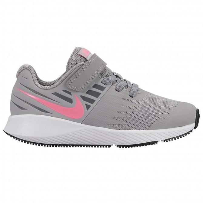 Chaussures running Nike Star Runner Fille gris
