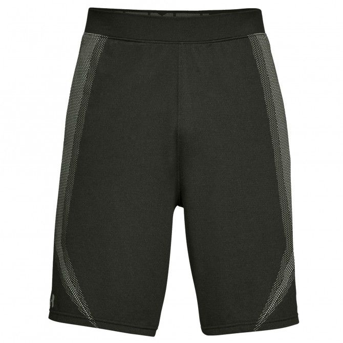 Shorts running Under Armour Seamless Hombre