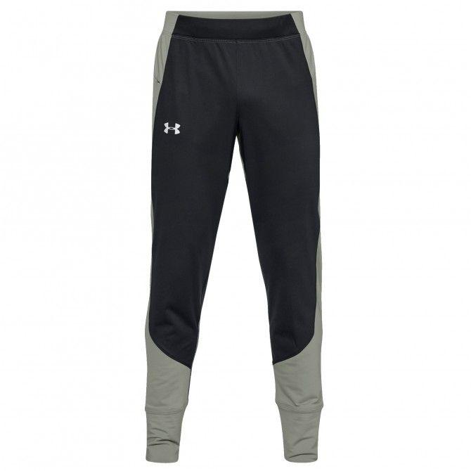 Running pants Under Armour ColdGear Reactor Man