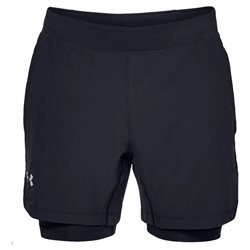 Short Under Armour Qualifier grigio