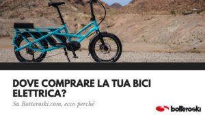 dove comprare bici elettrica