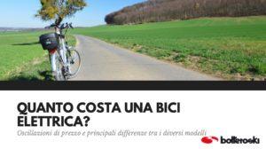 quanto costa una bici elettrica