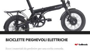 Scelta delle biciclette pieghevoli elettriche